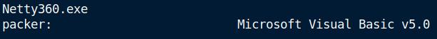 Izvršljiva datoteka Netty36'.exe